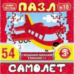 Пазлы №0032 (155*115мм) Самолет 54 детали