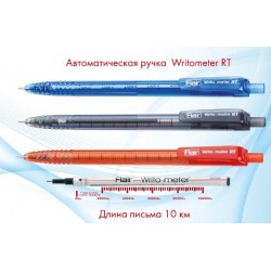 "Ручка шар. АВТОМАТ ""Flair 1311 Sporty Writo meter"" 10 км синяя / 12уп,144бл"