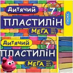 "Пластилин ""Люкс Колор"" МЕГА 7 цветов,300гр. ДИТЯЧИЙ (Арт.ПО-300)"