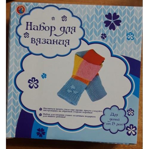 "Набор для вязания № МК 0487 ""Шарф/подставка"" (станок,нитки,крючок) 19*20,5*5,5см"