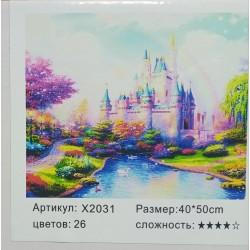 """Картина-раскраска по номерам на холсте 40*50  X2031 """"Замок"""" (н-р акрил.красок 26цв+3 кисти)"""