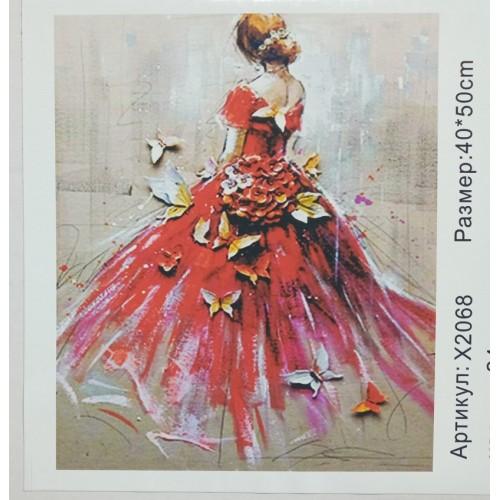 "Картина-раскраска по номерам на холсте 40*50  X2068 ""Девушка "" (н-р акрил.красок 24цв+3 кисти)"