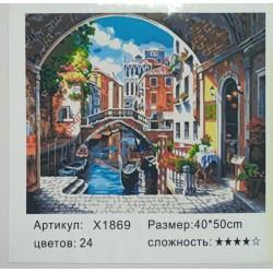 """Картина-раскраска по номерам на холсте 40*50  X1869 """"Мосты """" (н-р акрил.красок 24цв +3 кисти)"""