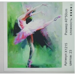 "Картина-раскраска по номерам на холсте 40*50  X1215 ""Балерина "" (н-р акрил.красок 23цв+3 кисти)"