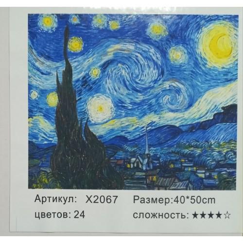 """Картина-раскраска по номерам на холсте 40*50  X2067 """"Лунная ночь"""" (н-р акрил.красок 24цв+3 кисти)"""