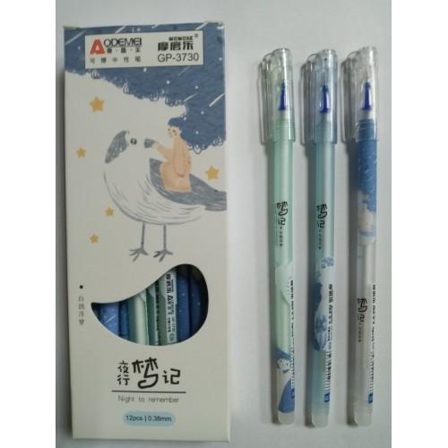 Ручка стираемая гель GP-3730 син , термостатная (0.38mm) 12уп/144/1728ящ