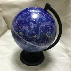 Глобус 220 звездное небо