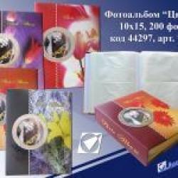 """Фотоальб №200-7675FA (200-003AD) """"Цветы с рамкой"""" (200 фото10*15) 30мк"""